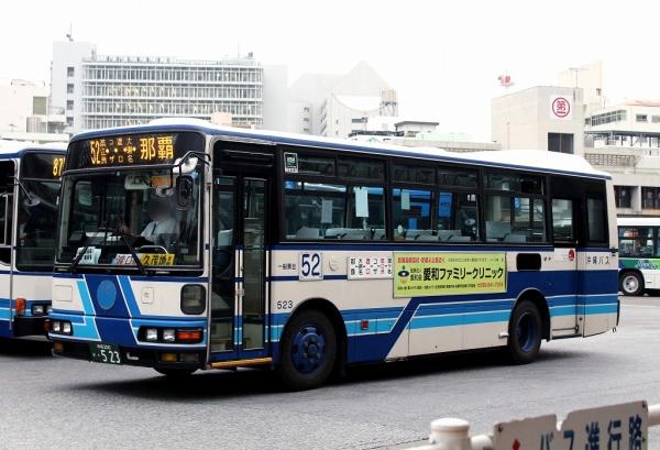 沖縄200か・523