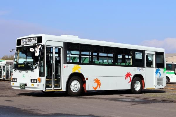鹿児島200か1301