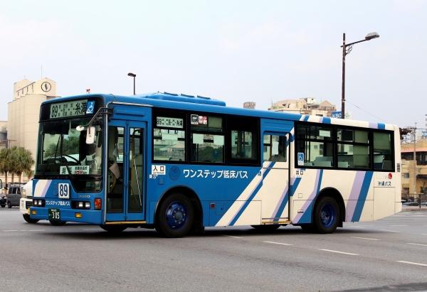 沖縄200か・305