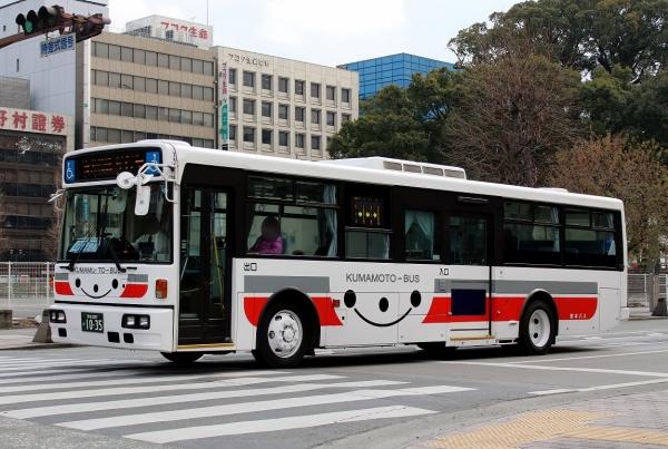 熊本200か1035
