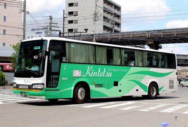 京都200か3037 8502