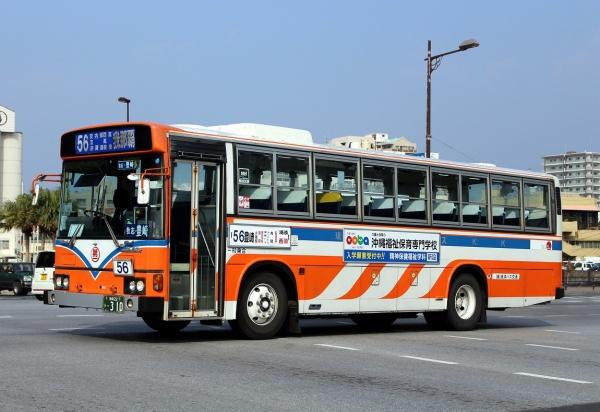 沖縄22き・310