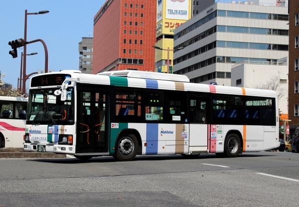 福岡200か3076 7913