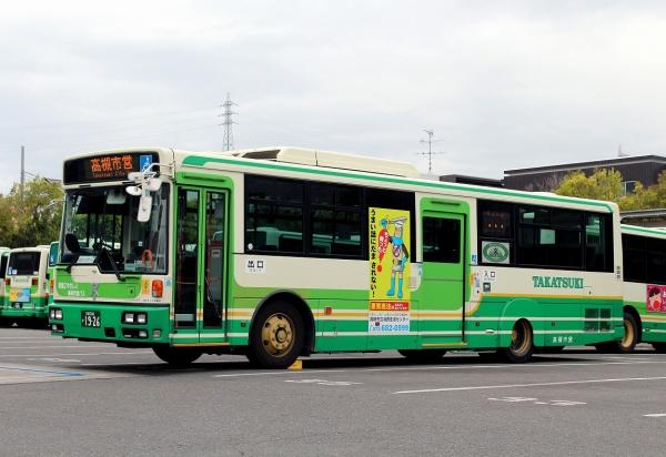 大阪200か1926