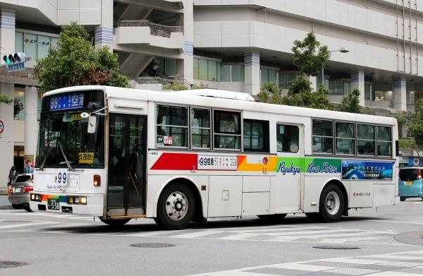 沖縄200か・558
