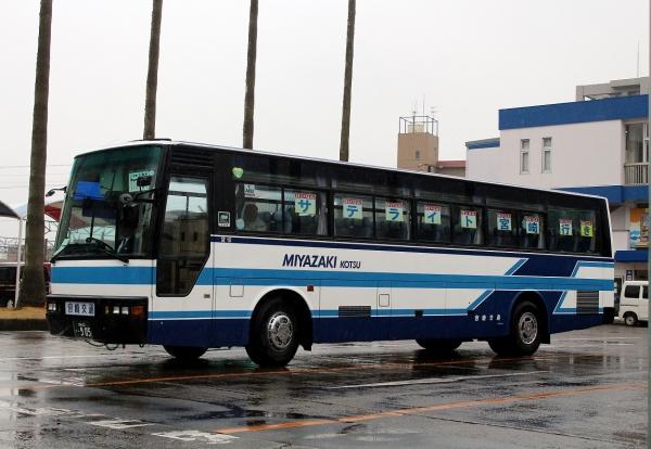 宮崎22か・905