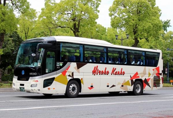 広島200か1787