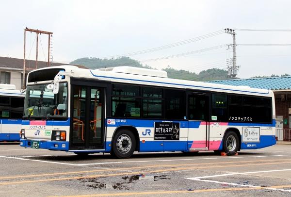 京都200か2957 531-4952