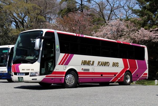 姫路200か・872