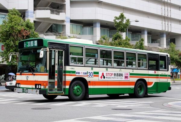 沖縄200か・583