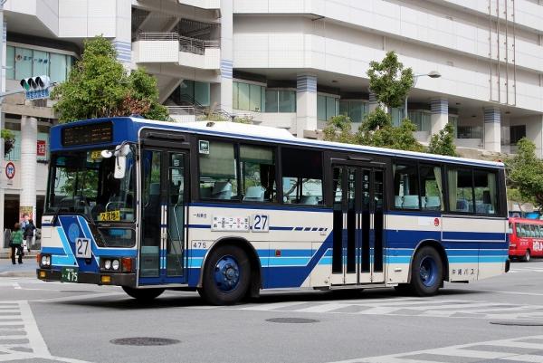 沖縄200か・475