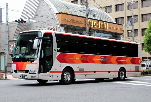 京都230あ3043