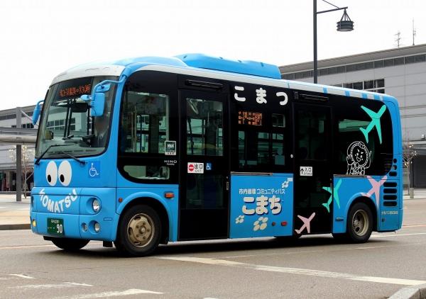 石川230い・・90