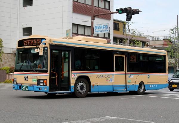 京都200か3035 7071
