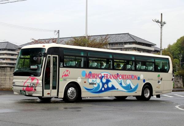 姫路230あ1391