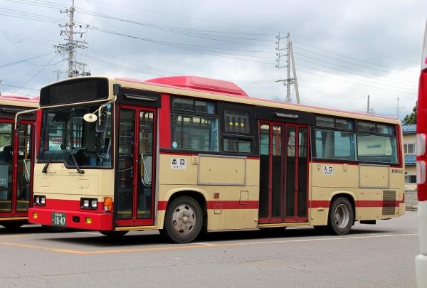 長野200か1047