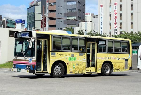 岡山22か3936 9605