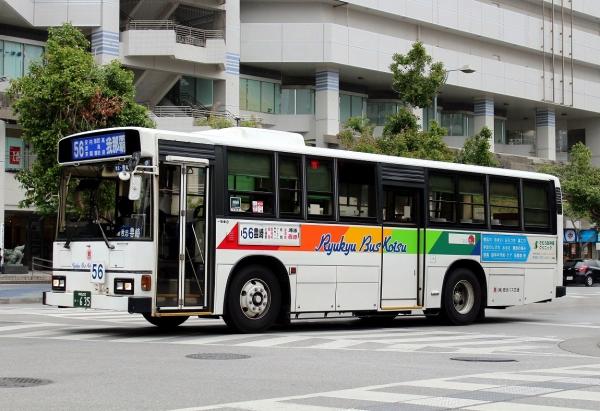 沖縄200か・635