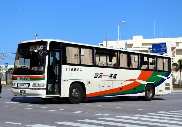 沖縄200か・579