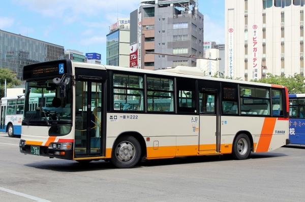 岡山200か・381 H222