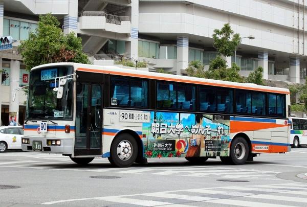 沖縄22き・469
