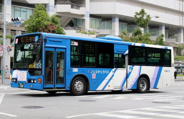 沖縄200か・980