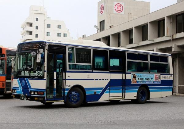 沖縄200か・856