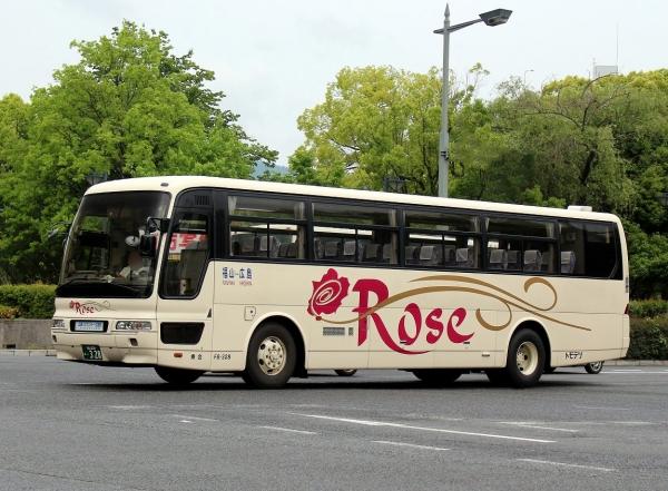 福山230あ・328 F8-328