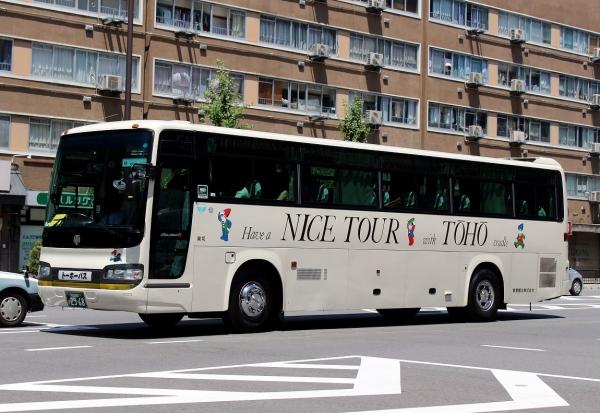 京都200か2968