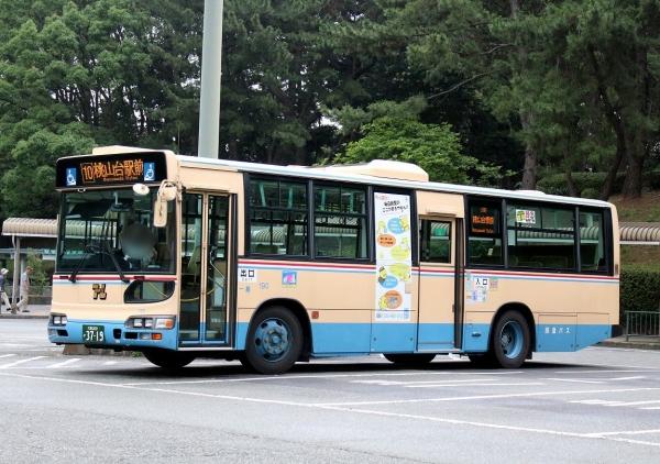 大阪200か3719 190