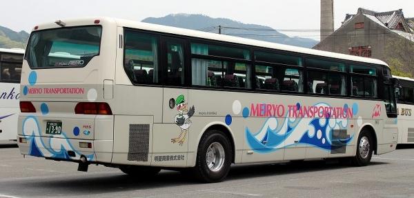 S-Himeji230A1390B.jpg
