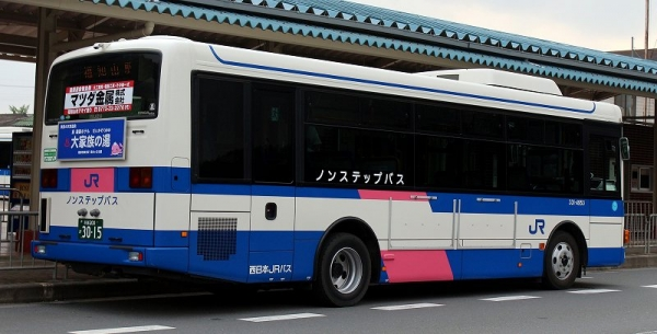 S-Kyoto3015B.jpg