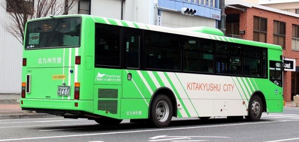 s-Kitakyusyu230A1401B.jpg