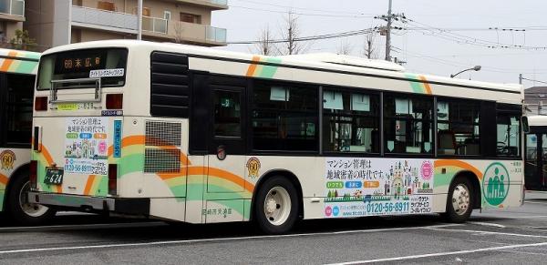 s-Kobe624b.jpg