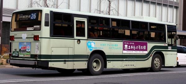 s-Kyoto6422B.jpg