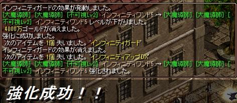 bRedStone 15.01.22[00]