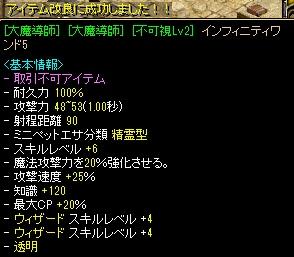 bRedStone 15.01.20[03]