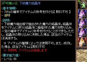 bRedStone 15.01.20[00]