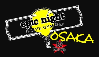 epic night ロゴ 追加公演OSAKA