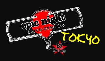 epic night ロゴ 追加公演TOKYO