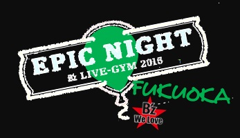 2015627 28 epic night ロゴ fukuoka