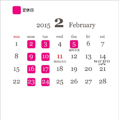 Feb2015.jpg