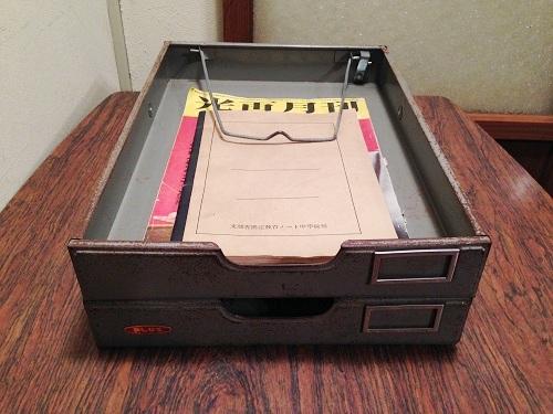 steelpaperbox1.jpg