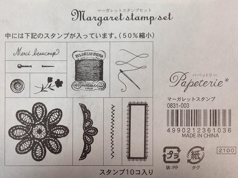 margaretstampset2