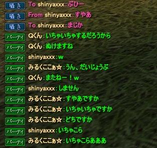 1500308_4.jpg