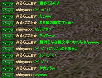 150313_8.jpg