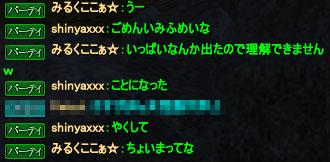 150316_8.jpg