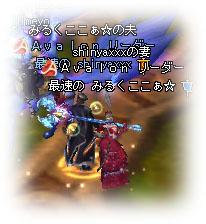 150323_3.jpg