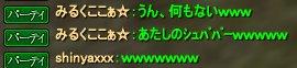 150330_8.jpg