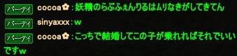 150331_9.jpg